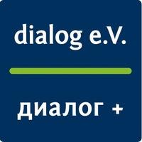 Ассоциация экономистов Росcии и Германии «Диалог +»