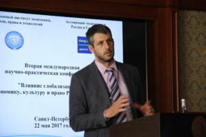 Влияние глобализации на экономику, культуру и право России и Германии
