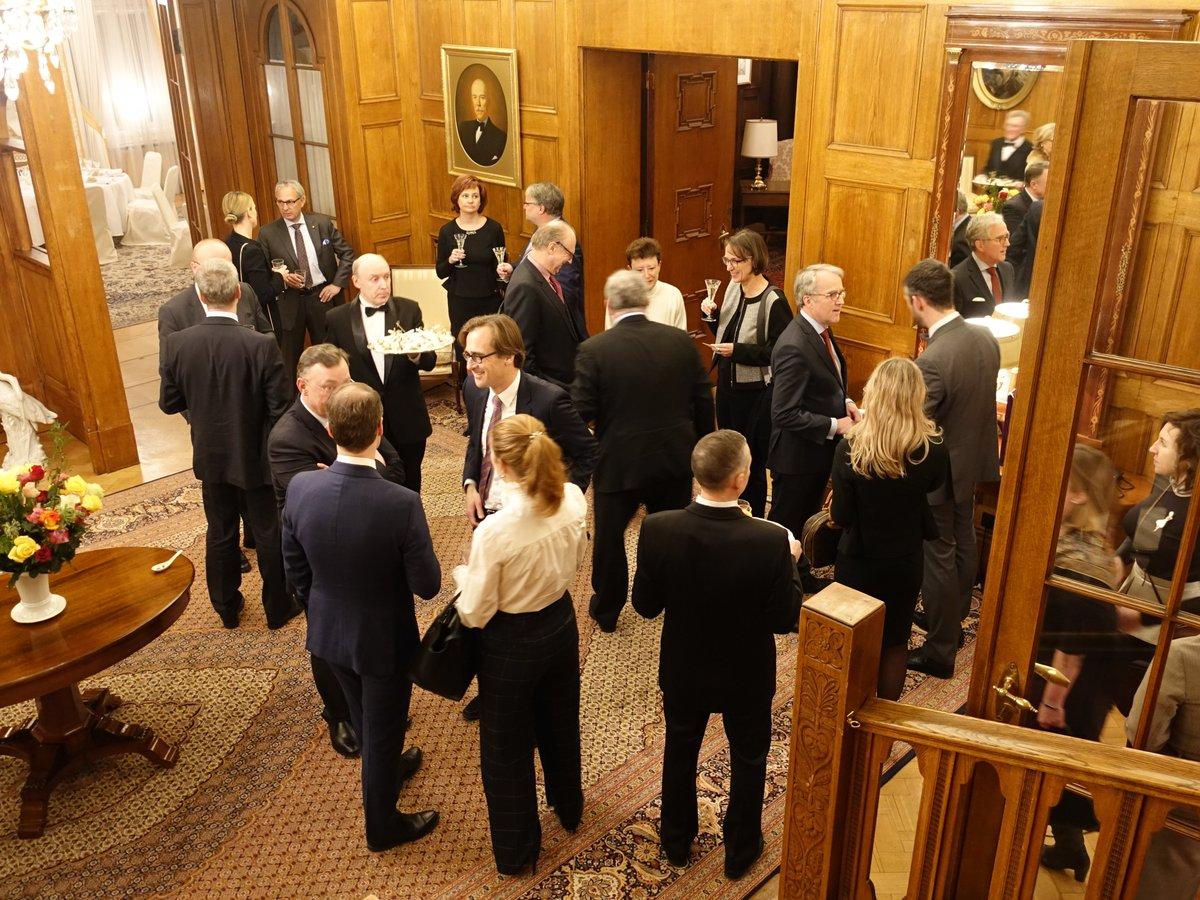 Среди гостей присутствовали руководители крупнейших компаний, таких как «Метро», «Сименс», «Мерк», «Континенталь» и других.
