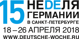 """СВЯТОЙ ДОКТОР ФЕДОР ПЕТРОВИЧ"" – ЛЕВ КОПЕЛЕВ О ФРИДРИХЕ ЙОЗЕФЕ ГААЗЕ"
