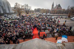 Всего на мероприятии присутствовало около 1,5 тысяч человек.