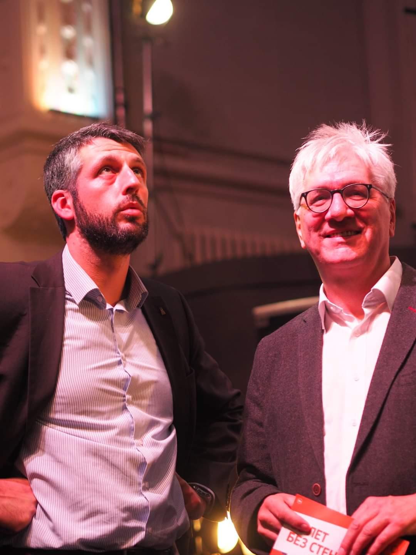 Управляющий АВЕРС в Германии Герман Мойжес и директор Гёте-института в Санкт-Петербурге Гюнтер Хазенкамп
